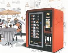 @Dining mensa automatica